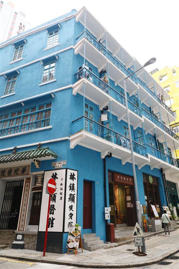 藍屋曾被街坊嫌棄,覺得顏色不吉利。