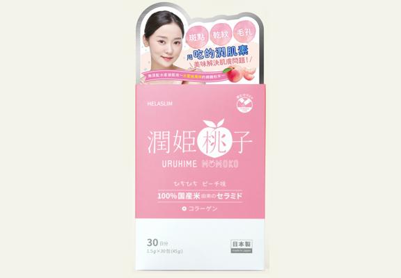 潤姬桃子口服美肌保濕粉($258/ 30條)將於6月19日起在萬寧獨賣