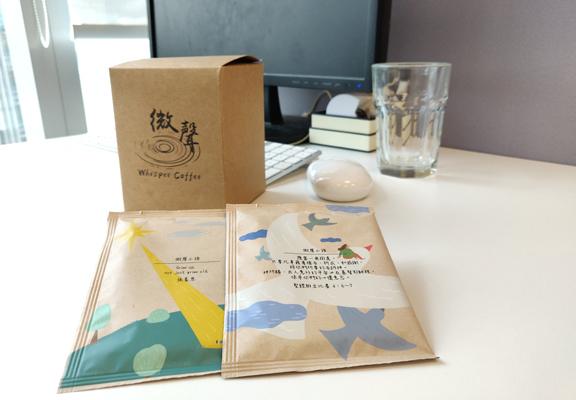 微聲咖啡100%阿拉比卡咖啡濾掛包