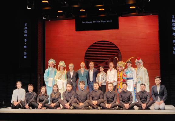 由本地年輕演員及樂師組成的茶館新星劇團,在著名粵劇紅伶羅家英指導下,通過粵曲、粵樂及折子戲,帶領觀眾體驗戲曲世界。