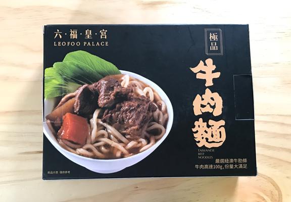 六福皇宮極品牛肉麵
