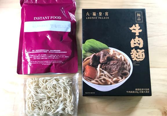 牛肉湯是常溫料理包,不用冷藏,加熱即食。