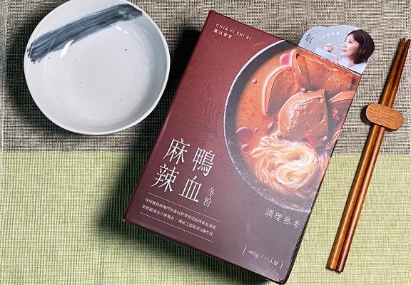 包裝盒設計突破一般台式食品的土味,很吸引,令人期待。