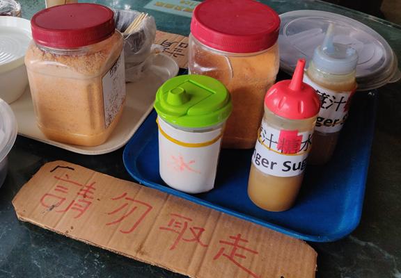 店主自製薑汁糖水,為不愛添加黃糖碎的人提供其他選擇。