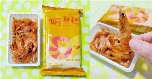 台灣人氣健康惹味零食│蝦叔叔低溫炸原隻蝦有營又鮮味
