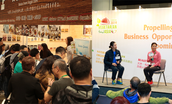 年度素食界盛事│亞洲素食展月底重啟