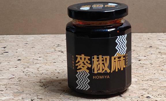 當麻辣醬遇上台灣麥芽糖│輕辣不過火麻辣入魂