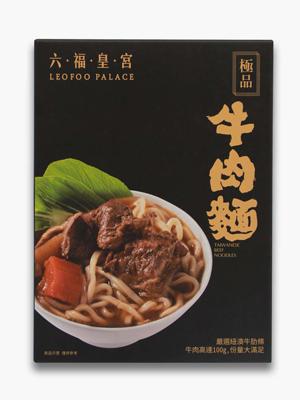 「六福皇宮」極品牛肉麵