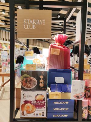 「MIKADO帝鐸台茶十八號紅玉立體茶包禮盒」現於Starry Club網樂店的網上平台及設於茌荃灣誠品生活的限定店有售。