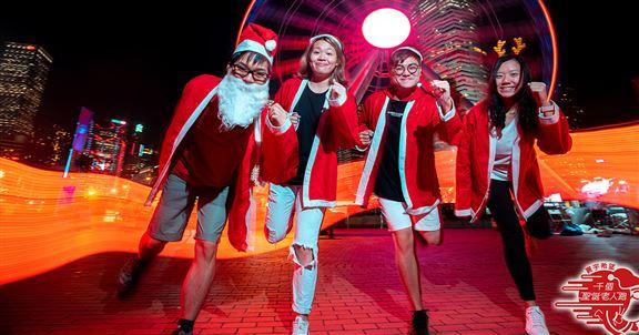 聖誕親子虛擬跑│做運動慶佳節做慈善