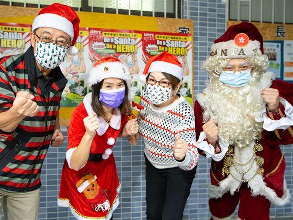 「寰宇希望千個聖誕老人跑」非常適合一家大細參與,既給小朋友運動機會,又不怕人群聚集,又可開心慶祝聖誕,自娛之外又做到慈善。
