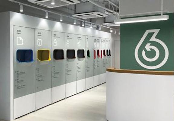 設在不同社區嘅回收便利點陸續投入服務。(圖片:環保署網頁)
