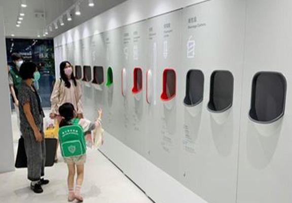 回收便利店裝潢格局很時尚,大大增加公眾支持回收嘅意欲。 (圖片:環保署網頁)