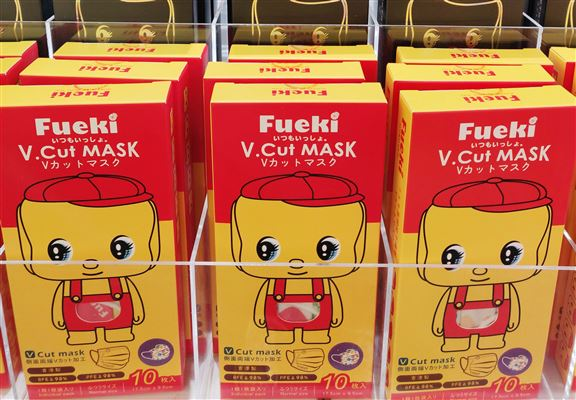 Fueki 成人經典印花口罩(10個裝)  $39 / 盒