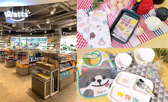 日本人氣100円家品店進駐沙田│清潔品廚具收納箱全部$12