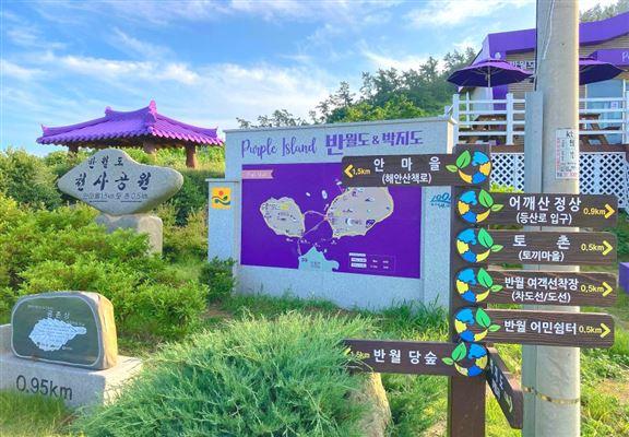 朴只村上有3條登山山徑,只要1.5至2小時便可走畢全程。島上嘅紫色指示牌話你知點行。
