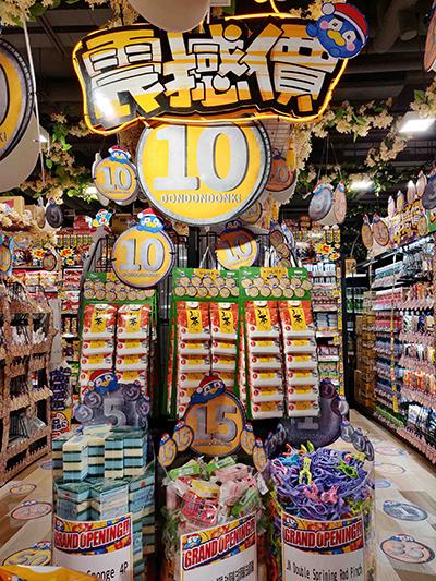 10元專區有多款日本製嘅生活品、餐具、清潔品等。