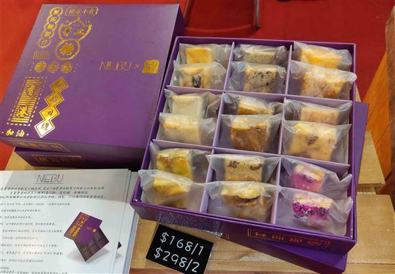 NEBU X 甜蜜故事 新年禮盒 $168/1盒;$298/2盒