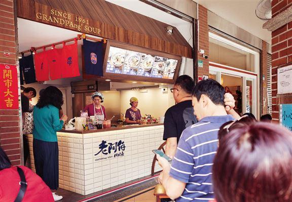 「 老阿伯胖魷焿」原名「老阿伯魷魚焿」,是台灣人氣長龍小吃名店。