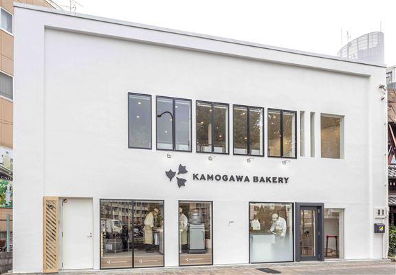 「KAMOGAWA BAKERY」店舖外觀簡約時尚。