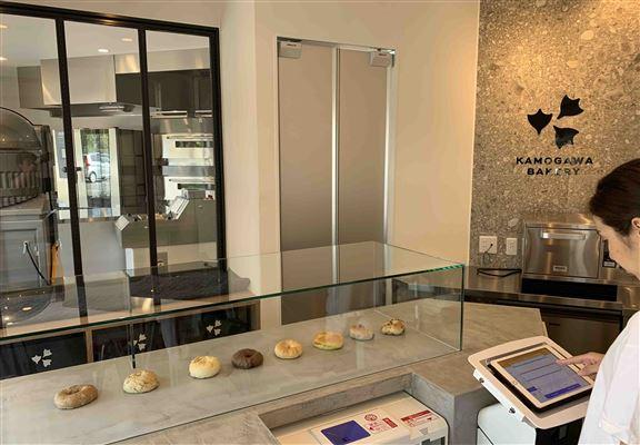 「KAMOGAWA BAKERY」帶來全新嘅麵包店體驗。