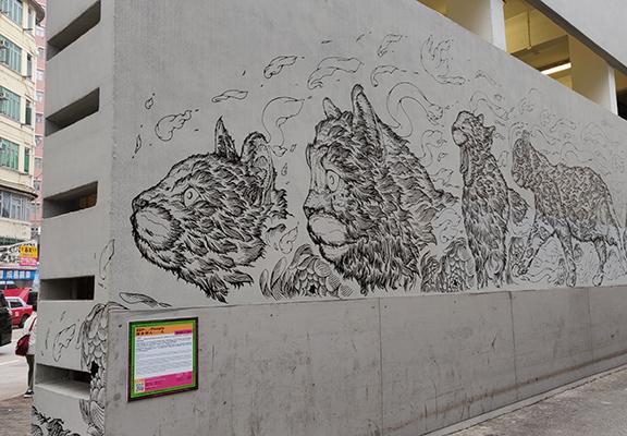 根據非正式統計,區內約有500位貓店長。本土藝術家兼插畫設計師Kristopher Ho以此為題,聯同一班青年義工,合作在大南街垃圾收集站的外牆創作逾20米嘅《人人和喵dd》牆畫。
