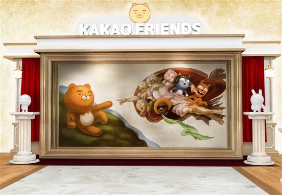 KAKAO FRIENDS版《創造亞當》逾2米高,Ryan與朋友跳入名畫,創造出玩味畫風。粉絲都可走入畫中,成為其中一人,與KAKAO FRIENDS演繹屬於你個人版本嘅《創造亞當》。