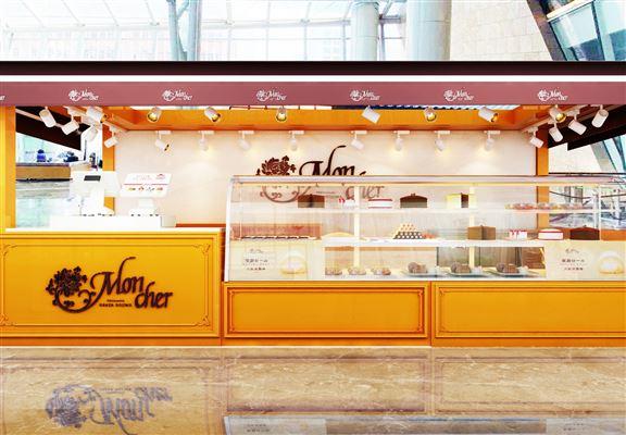 風靡日本大阪嘅殿堂級蛋糕及甜品品牌Mon cher進駐旺角朗豪坊開設限定店。