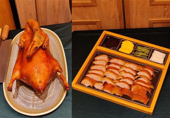 「京式片皮鴨(一食) 」