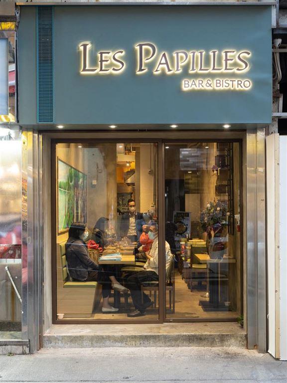 Les Papilles以小餐館形式經營,烹調方法以保留食材原味為重,並以精巧賣相示人。