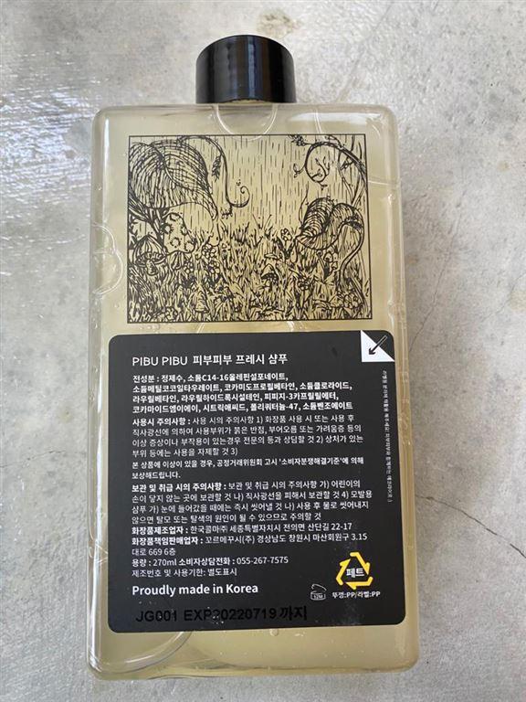 洗髮露樽身印有《愛麗絲夢遊仙境》書頁,跟著兔子先生暫時放下繁囂,沉醉在洗浴嘅夢幻時光。