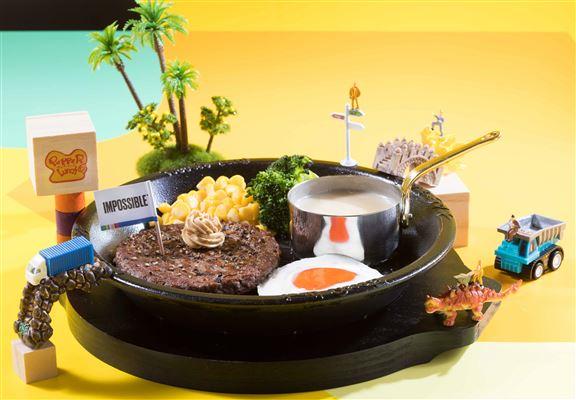 植物漢堡扒配香濃芝士汁  $88