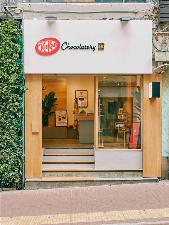 首度來港嘅KITKAT Chocolatory在銅鑼灣開設Pop Up Store。