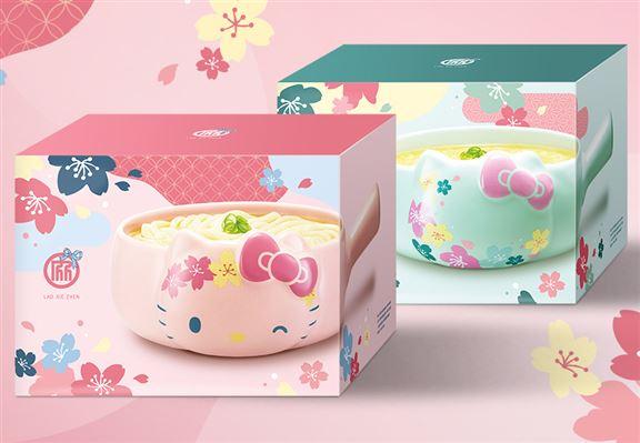 Hello Kitty聯乘台灣老協珍嘅櫻花季牛奶鍋,台灣一出就斷市。