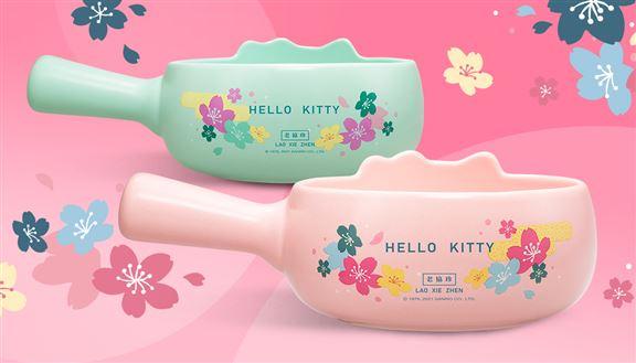 牛奶鍋背面都有櫻花圖案。