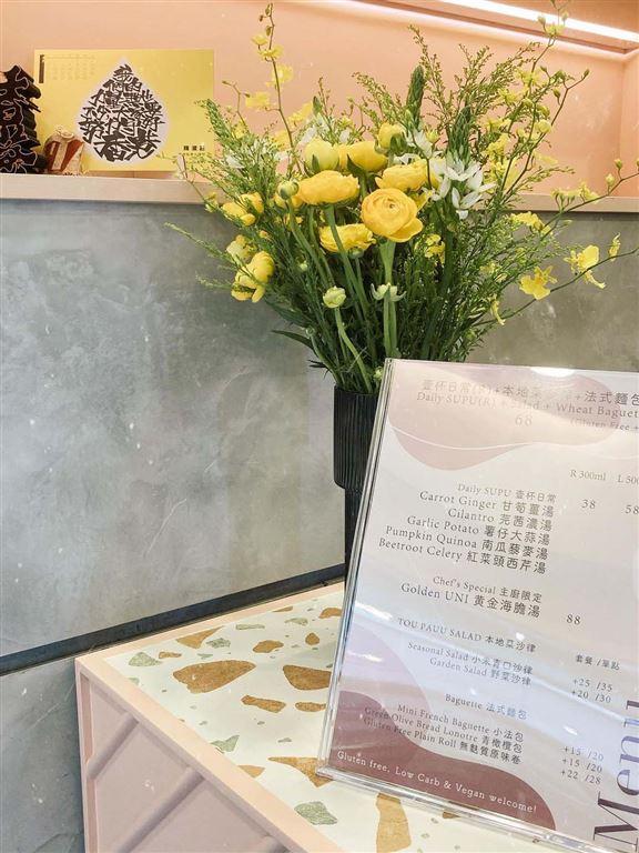 「壹杯SUPU」只設立食或外賣。