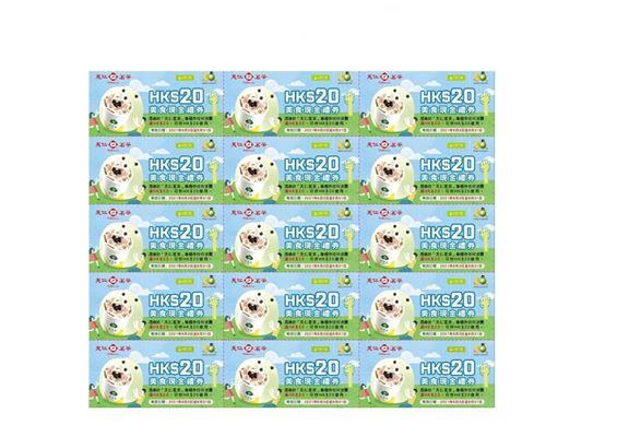 天仁茗茶$20美食現金禮券(1套15張)