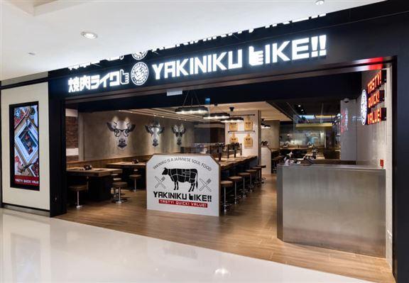 「燒肉LIKE」於2021年1月在香港沙田新城市廣場開設首間分店。