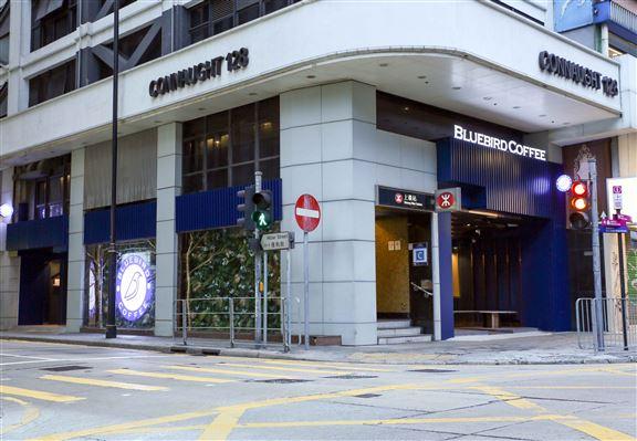 新店落戶在上環,樓高兩層,面積更大更寬闊。