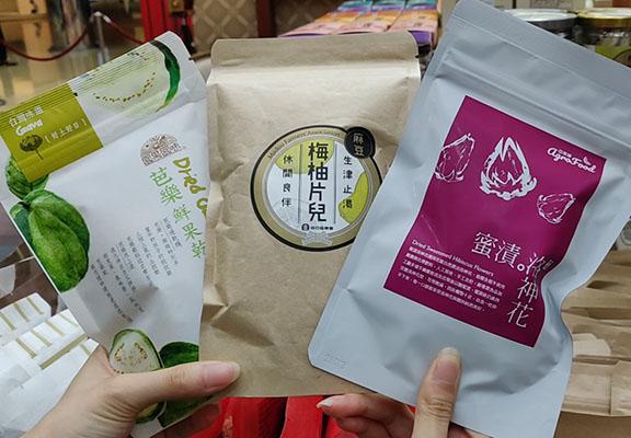 台灣涼果、水果片乾等是辦公室零食之選。