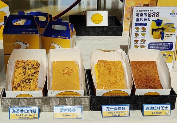 「源祖之味」古早蛋糕店帶來質感嫩滑綿密且濕潤感高嘅蛋糕,全人手製作,每一口都有濃郁蛋香。