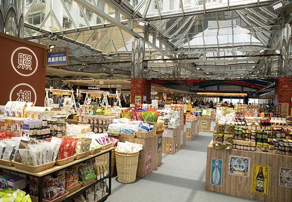 古早市集有逾千件100%台灣直送嘅原材食品。