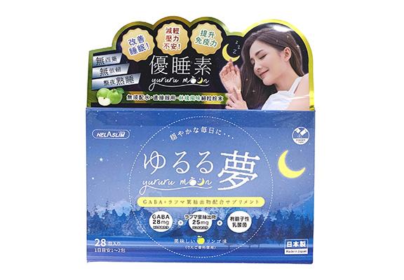 「Helaslim優睡素」萬寧門市及網上店有售。