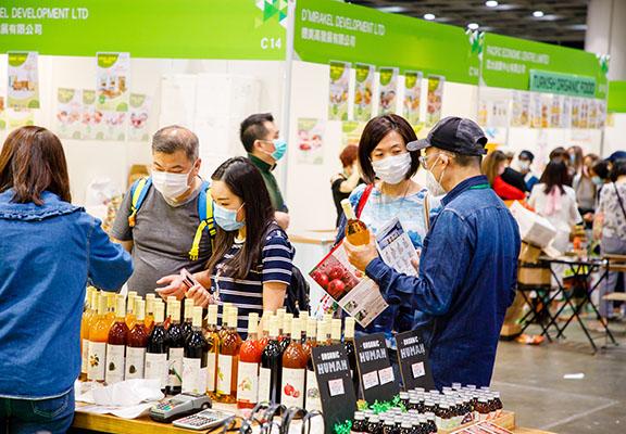 展會每年從各地帶來不同嘅素食及天然有機產品。