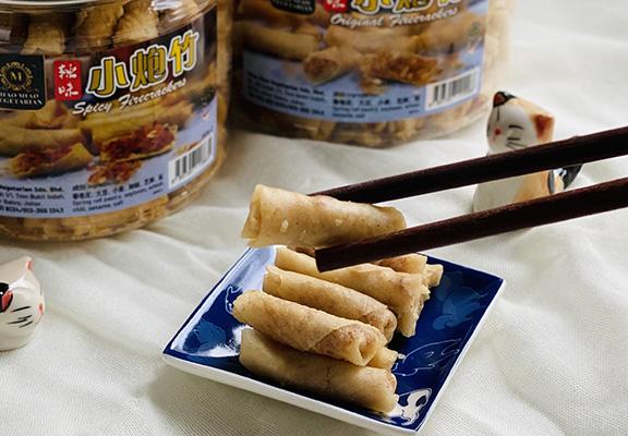 Veggie Plates 小炮竹(原味麻辣味)