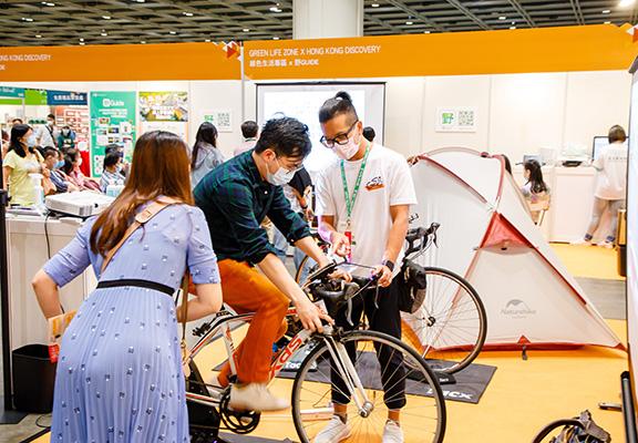 會場將舉辦多場綠色生活講座,主題包括行山、單車等。