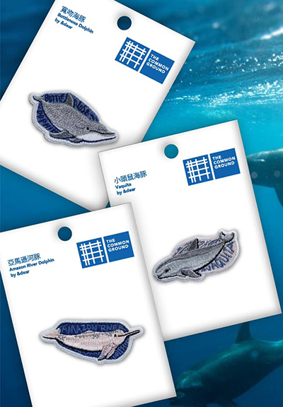 &dear特別設計3款瀕危海豚嘅特別版刺繡襟章,推廣海洋保育。