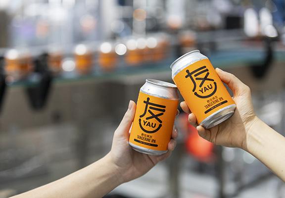 今個夏天「友」推出帶有清新柑味嘅「最佳損友」手工啤。