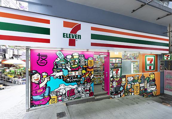 中環閣麟街7-11分店變身「友 X 7-11」概念店,由本地插畫師JASONTOMMY主理設計。