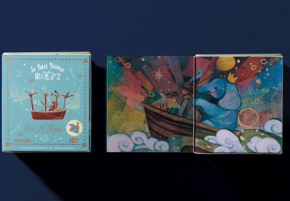 小王子第二彈星の流浪曲珍藏版盒玩包裝設計精美
